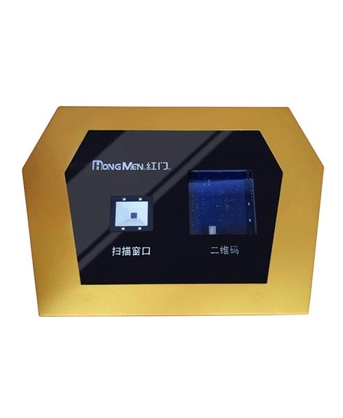 简易型扫码收费机 HPK-TE10