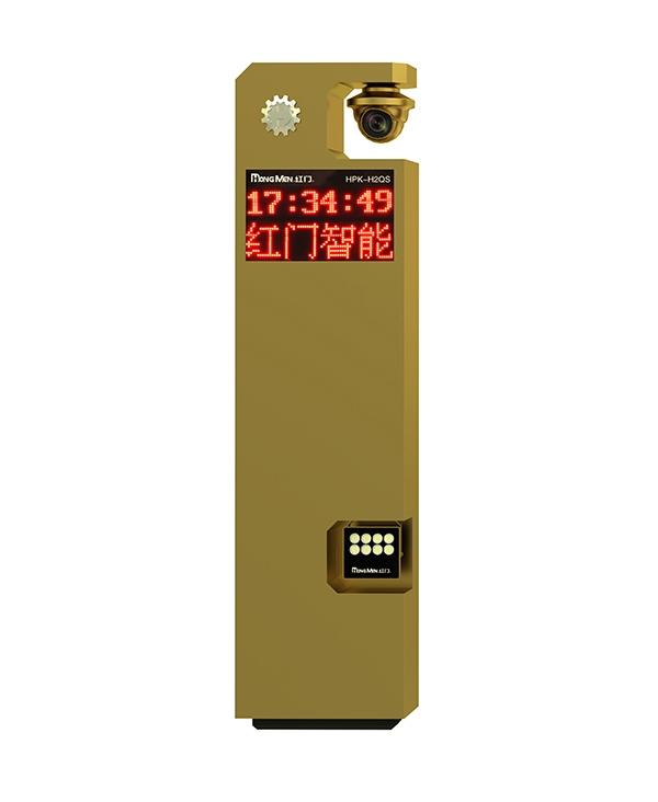 停车场系统HVRS-H2QS