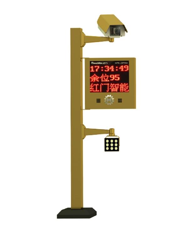 停车场系统HVRS-H2